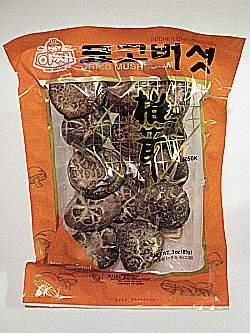 BVC Eats: Intense fresh mushroom soup